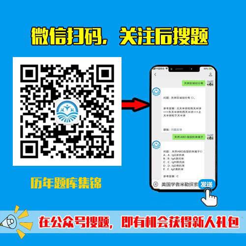 中国大学MOOC(慕课)现代材料制备科学与技术期末考试答案